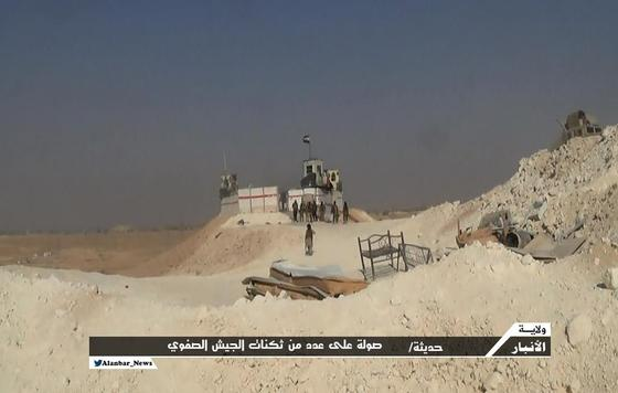 IS-Anbar-Haditha-attack8.jpg