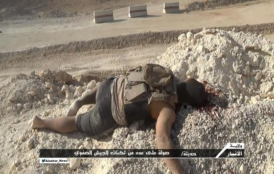 IS-Anbar-Haditha-attack9.jpg