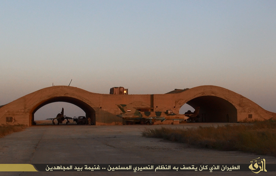 IS-Tabqa-photos-5.jpg.jpg