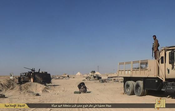 Abu Aytha 2.jpg