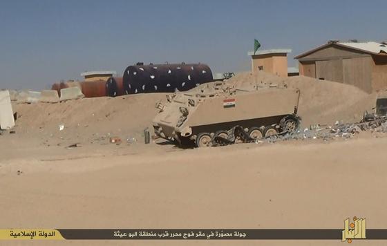Abu Aytha 5.jpg