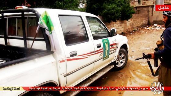 Islamic-State-Mukayshfah-Badr1.jpg