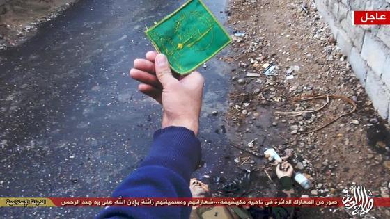 Islamic-State-Mukayshfah-Badr2.jpg
