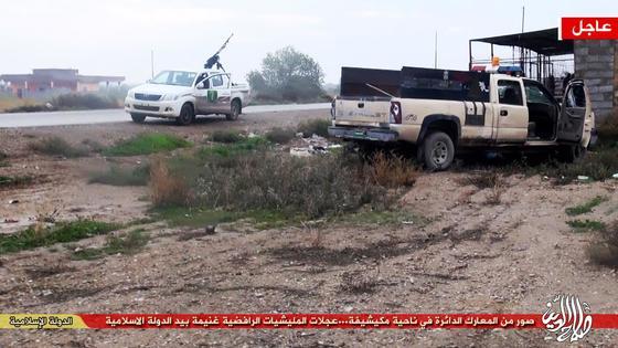 Islamic-State-Mukayshfah-Badr3.jpg