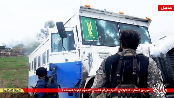 Islamic-State-Mukayshfah-Badr4.jpg