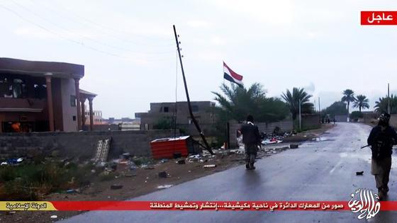 Islamic-State-Mukayshfah-Badr5.jpg