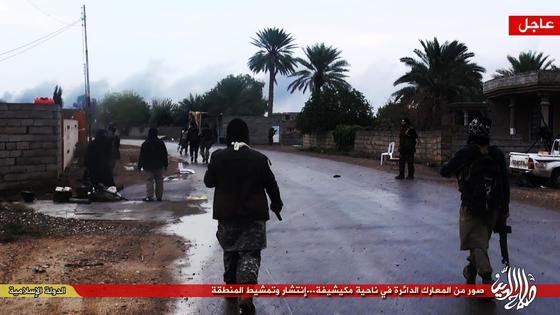 Islamic-State-Mukayshfah-Badr6.jpg