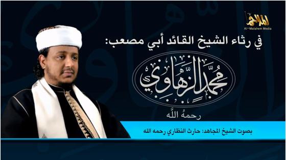 Nadhari-Zawahi-banner.jpg