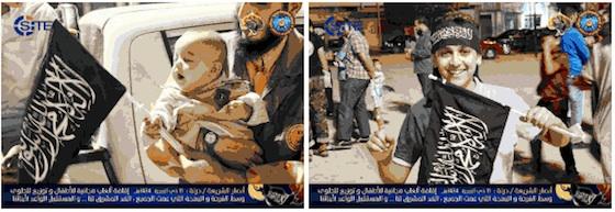 AAS-Libya-Abu-Anas-al-Libi.jpg