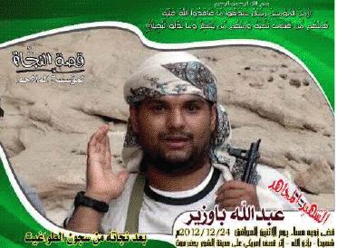 Abdullah-Bawazir-2.jpg