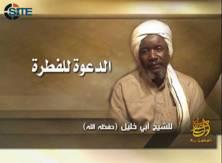 Abu-Khalil-al-Madani-SITE.jpg
