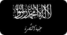 Al-Nusrah-Front-banner.png