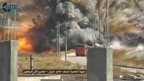 Al-Nusrah-Front-undated-suicide-attack.jpg