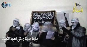 Al-Nusrah-Front.png