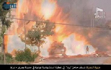 Al-Nusrah-video-Barad-suicide-attack.png