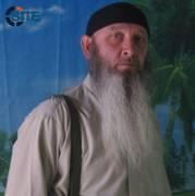 Ali-IMU-suicide-bomber.jpg