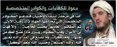 Atiyah-Rahman-SITE.jpg