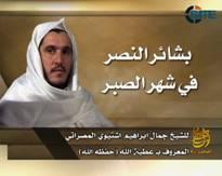 Atiyah-Ramadan-tape-2011.jpg
