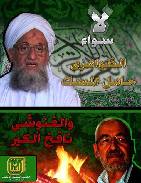 Ayman al Zawahiri Ghannouchi.jpg