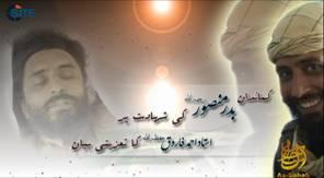 Badr-Mansoor.jpg