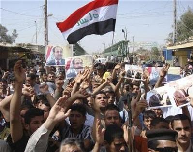 Diwaniyah-protest-03292008.jpg