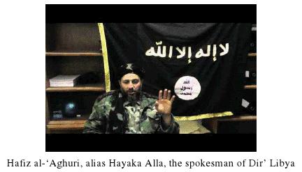 Hafiz-al-Aghuri.jpg