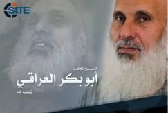Haji-Bakr-ISIS-SITE.jpg