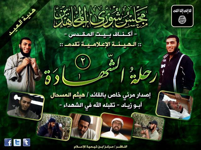 Hithem Ziad Ibrahim Masshal ITMC Poster - Journey of Martyrdom.jpg