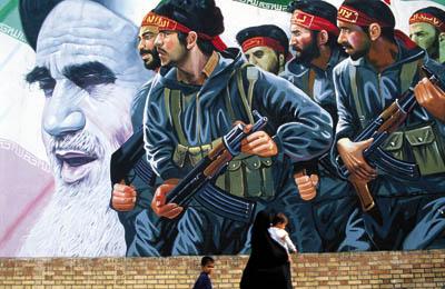 """Résultat de recherche d'images pour """"IRGC-poster.jpg"""""""