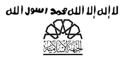 Islámica-Front-Siria-logo.jpg