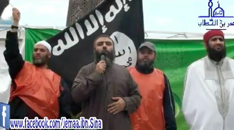 Iyad-Kammoun-Essid-AQ-flag.jpg