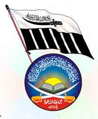 Jamaatuddawa-banner.jpg