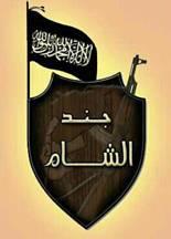 Jund-al-Sham-logo-SITE.jpg