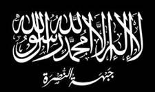 Nusrah-front-banner.jpg