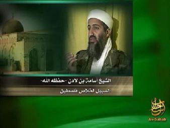 Osama-Somalia-03192008.jpeg