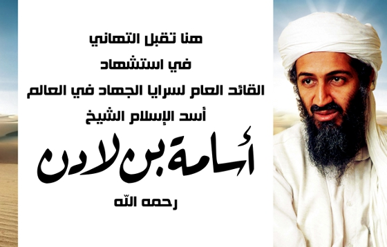 Osama-bin-Laden-martyrdom-image.jpg