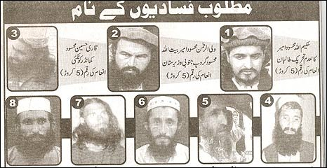 Pak-Taliban-most-wanted.jpg