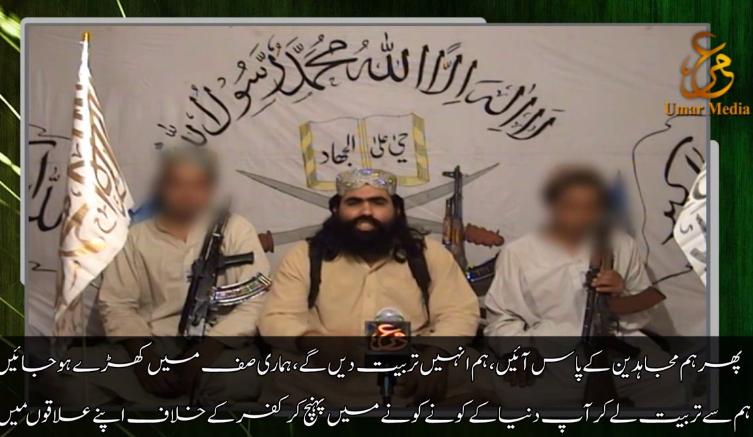 Qari-Hussain-martyr-tape-2.png