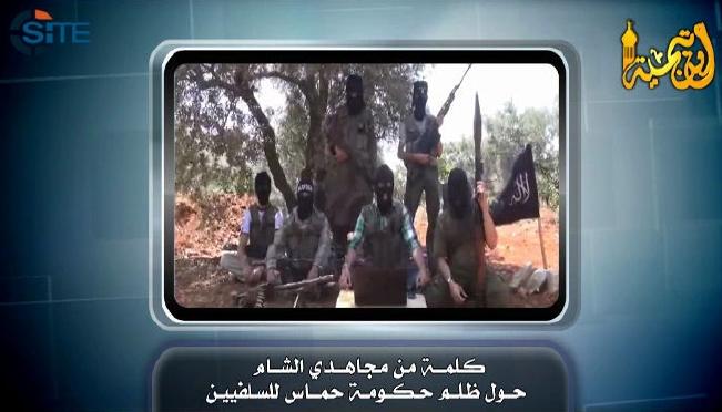 Syrian Jihadists Support Salafi Jihadists in Gaza.jpg