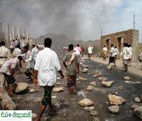 Yemen-aldalee1.jpg