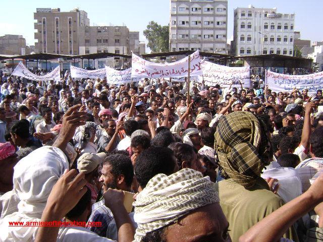 Yemen-demonstrations-112007.JPG