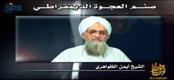 Zawahiri-Brotherhood.jpg