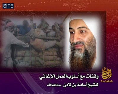 bin-laden-audioimave-oct-2010.jpg