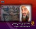 bin-laden-audiotape-oct-2010-thumb.jpg