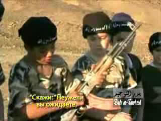 islamic_jihad_union_children.jpg