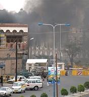 us-embassy-yemen-09172008.jpg