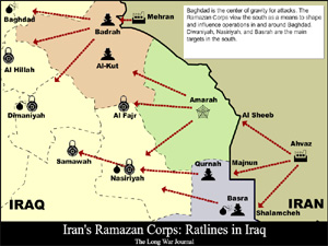 Flash Presentation On The Ramazan Corps And The Iranian Ratlines Into Iraq Click The Map To View A Flash Player Is Required To View Click To Download