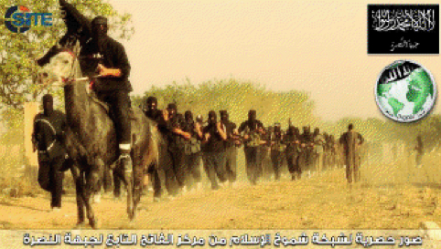 Al-Nusrah-Front-Training-Camp.jpg