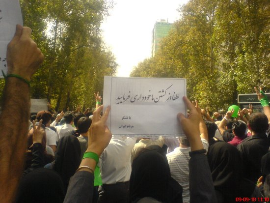 Iran-protests.jpg