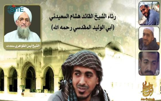 Zawahiri-Maqdisi-eulogy-SITE.jpg